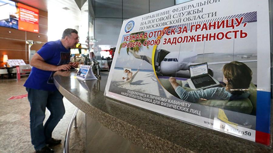 До какой суммы московская область доплачивает пенсионерам в 2020
