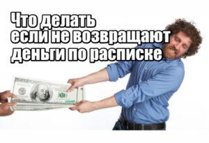Погашение долга третьим лицом (физлица)