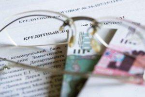 Банкротство пенсионера по кредиту