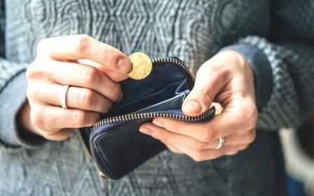 Как списать долги через банкротство