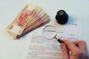 Как банки списывают долги при банкротстве