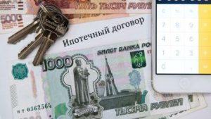 Процедура банкротства физического лица при ипотеке