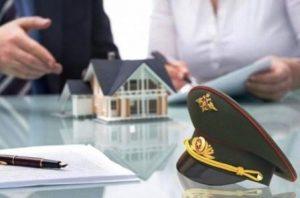 Закон о банкротстве физических лиц и ипотека