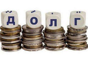 Как вылезти из долговой ямы кредитов советы